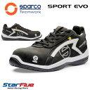 ショッピング安全靴 Sparco/スパルコ セーフティーシューズ(安全靴)SPORT EVO S3/SRC/ESD 07516NRGR