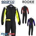 スパルコ レーシングスーツ カート用 ROOKIE(ルーキー)2020年モデル SPARCO(サイズ交換サービス)