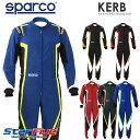 スパルコ レーシングスーツ カート用 KERB(カーブ)2020年モデル SPARCO(サイズ交換サービス)