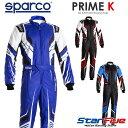 スパルコ レーシングスーツ カート用 PRIME K (プライム ケー) 2020年モデル SPARCO(サイズ交換サービス)