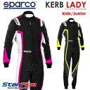 スパルコ レーシングスーツ カート用 KERB LADY (カーブレディー) キッズ・ジュニアサイズ 2020年モデル Sparco