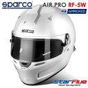 楽天レーシングストアStar5スパルコ ヘルメット AIR PRO RF-5W ホワイト 四輪用 FIA8859-2010公認 SPARCO SHARE UP SALE