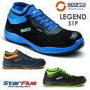 ショッピング安全靴 スパルコ 安全靴 LEGEND S1P-ESD セーフティーシュー Sparco TEAM WORK(サイズ交換サービス)