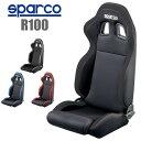 Sparco/スパルコ R100 セミバケットシート
