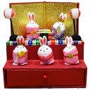 雛人形 ひな人形 かわいい コンパクト飾り 京都 ちりめん製 「二段飾り兎雛」 1-594 [可愛い おしゃれ 雛小物 うさぎ ウサギ ピンク]