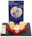 【南雲 一刀彫 木彫り人形】 南雲 季節飾り 「月とうさぎ」【仲よしうさぎ】 NU-M20 【お月見 季節の小物 置物】
