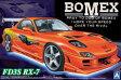 アオシマ プラモデル 1/24 Sパッケージ バージョンR No.080 FD3S RX-7 BOMEX スポコン仕様