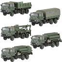 アオシマ プラモデル 1/144 自衛隊名鑑 73式大型トラック編 塗装済み完成品 8個入りBOX