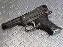 タナカ ダミーカート式無発火モデルガン 九四式自動拳銃 前期型 ヘビーウェイト