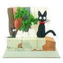 みにちゅあーとキット スタジオジブリmini 魔女の宅急便 ジジと子猫たち MP07-94