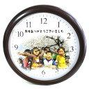楽天スターキッズオリジナル時計「[思い出写真館」 BIG 木製壁掛け時計/ 卒業記念 卒園式 学校記念品 記念品 贈答品【送料無料】【RCP】