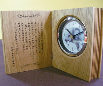 Appreciation of original clock wooden book-10P28oct13