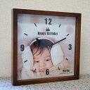 オリジナル 時計 四角いフレーム時計(木製)/ 母の日・父の日・記念品・贈答品・敬老の日【送料無料】【RCP】 10P03Dec16