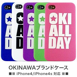 iPhone4s iPhone4 ケース アイフォン4s 【送料無料】