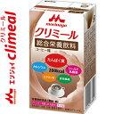 森永乳業エンジョイクリミール コーヒー味 125ML 【栄