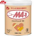 森永乳業ニューMA−1 大缶 800G