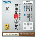 ショッピング体重計 体組成計 ホワイト(BCDG01WH) 1台 【 タニタ 】[ 医療機器 健康管理 体重計 ヘルスメーター 体組成計 血圧計 体温計 おすすめ ]