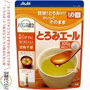 アサヒグループ食品とろみエール 200G[介護/介護用品/介...