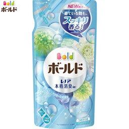 <strong>ボールド</strong> 香りのサプリインジェル アクアピュアクリーンの香り 詰替用 715g 【 P&G <strong>ボールド</strong> 】[ 衣類洗剤 液体洗剤 洗濯洗剤 抗菌 除菌 消臭 おすすめ ]