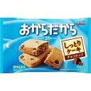 江崎グリコおからだから チョコチップ 2枚×10[ダイエット/食品/フード/お菓子/ビスケット/クッ...