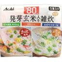 アサヒグループ食品リセットボディー 豆乳カニ雑炊&