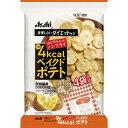 リセットボディ 我慢しないダイエットケア ベイクドポテト 塩味 66g 【 アサヒグループ食品 リセ...