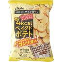 リセットボディ 我慢しないダイエットケア ベイクドポテト コンソメ味 66g 【 アサヒグループ食品...