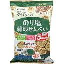 リセットボディ 我慢しないダイエットケア 雑穀せんべい のり塩味 88g 【 アサヒグループ食品 リ...