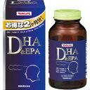 DHA&EPA 240粒 【 ヤクルト 】[ サプリ サプリメント EPA DHA 食生活 生活習慣 健康維持 集中力 記憶力 頭が良くなる おすすめ ]