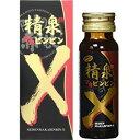 阪本漢法製薬精泉マカビンビン液X 50ML[必須ミネラル/健...