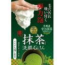 茶の粋 濃い洗顔石鹸M 100g 【 コスメテックスローランド 】[ 洗顔料 洗顔せっけん せっけん 洗顔石鹸 おすすめ ]