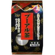 ユウキ製薬二度焙煎プーアル茶銀 3g×60包