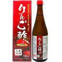 ユウキ製薬リンゴ酢 黒酢入り 720mL