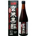 ユウキ製薬伝統玄米黒酢 720mL