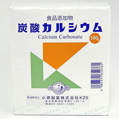 小堺製薬炭酸カルシウム (食添) 500G