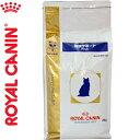 ショッピングロイヤルカナン ロイヤルカナンベテリナリーダイエット 腎臓サポート 2kg [猫用]