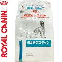 ショッピングロイヤルカナン ロイヤルカナンベテリナリーダイエット 低分子プロテイン 3kg [犬用]