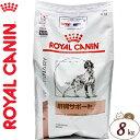 ショッピングロイヤルカナン ロイヤルカナンベテリナリーダイエット 肝臓サポート 8kg [犬用]
