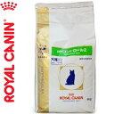 ショッピングロイヤルカナン ロイヤルカナンベテリナリーダイエット pHコントロール2 4kg [猫用]