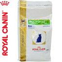 ショッピングロイヤルカナン ロイヤルカナンベテリナリーダイエット pHコントロール2 フィッシュテイスト 500g [猫用]