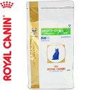 ショッピングロイヤルカナン ロイヤルカナンベテリナリーダイエット pHコントロール1 フイッシュテイスト 500g [猫用]