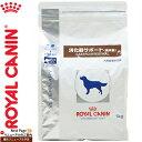 ショッピングロイヤルカナン ロイヤルカナンベテリナリーダイエット 消化器サポート 高栄養ドライ 1kg [犬用]