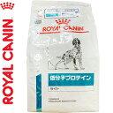 ショッピングロイヤルカナン ロイヤルカナンベテリナリーダイエット 低分子プロテイン ライト 3kg [犬用]