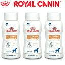 ショッピングロイヤルカナン ロイヤルカナンベテリナリーダイエット 消化器サポート 低脂肪リキッド 200mL×3本 [犬用]
