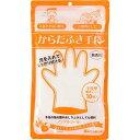 本田洋行からだふき手袋 無香料 10枚