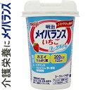 明治メイバランス Miniカップ いちごヨーグルト味 125