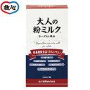 救心製薬大人の粉ミルク ヨーグルト風味 9.5G×7袋 【栄...
