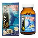 深海鮫肝油100% スクアレン極 120粒 (ヘルスサイエンス サプリ サプリメント スクワレン スクワラン 鮫肝油 サメ肝油 健康維持 抗酸化作用 老化防止 おすすめ)