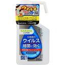 東京サラヤハンドラボ 手指消毒用 アルコールスプレーVH ポ...