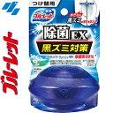小林製薬液体ブルーレットおくだけ 除菌EX 清潔なパワーウォッシュの香り 付替用 70ML